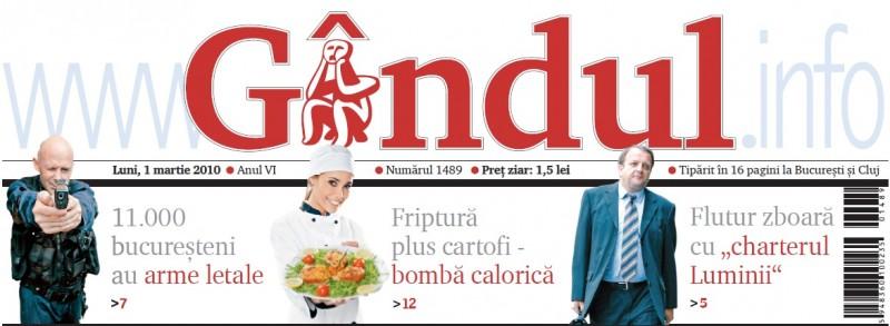GANDUL.INFO_